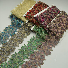 JUMAYO SHOP COLLECTIONS –  EMBROIDERY LACES