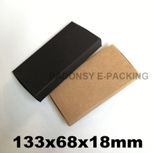 13.3*6.8*1.8cm Brown Carton Kraft Paper Box Gift Box Wedding Candy Boxes Packaging for Soap Phone Case Packaging Box