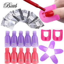 Wraps Nail-Polish-Remover-Pads Manicure-Tools Nail-Care Soak-Off-Clips-Caps Uv-Gel Bittb