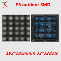 Free shipping P6 outdoor waterproof full color size 192mm*192mm led module,5500cd
