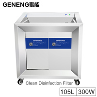 105L 300W G 6610 Ultrasonic Cleaner Fruit Vegetable washer machine with Filter System UV Sterilization Tanks