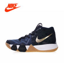 Original New Arrival Authentic Nike Kyrie 2 EP  Men's Shoes Sport Outdoor Sneakers
