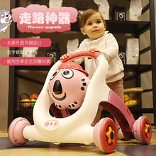 цена на 6-18 months baby walker  toddler learning  baby scooter  toddler car  baby riding toys  balance bike baby#walker002