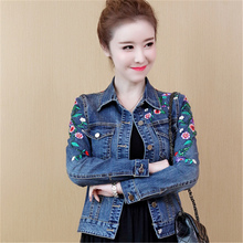 Women Floral Embroidery Short Denim Jacket Lady Elegant Single Breasted Slim Jea