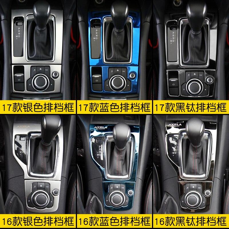 נירוסטה מכונית קישוט פאייטים מרכזי כוס מחזיק דקורטיבי מסגרת עבור מאזדה 3 Axela 2017 2018 רכב סטיילינג