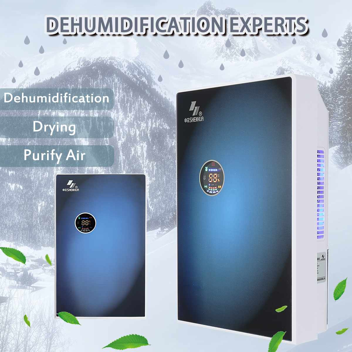 Dehumidifier Moisture Absorber Anion Purify Air Dryer Portable Home Mute Dehumidifier Drying Machine Household Purification