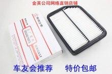 forSoutheast DX7 air filter air filter maintenance accessories