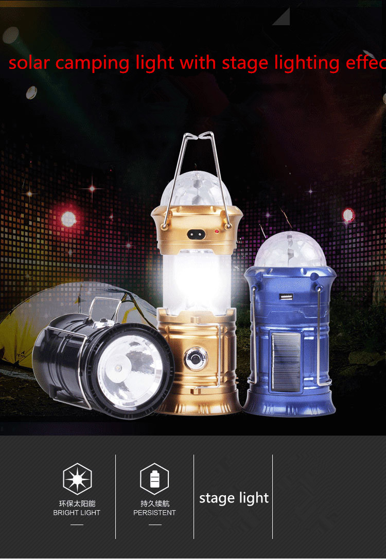 Stage Lighting Effect Outdoor light telescopic portable ...