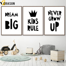 Crown Dream Big Quote Wall Art Canvas Painting Nordic Posters and Prints Black and White Wall Pictures For Kids Room Home Decor(China)