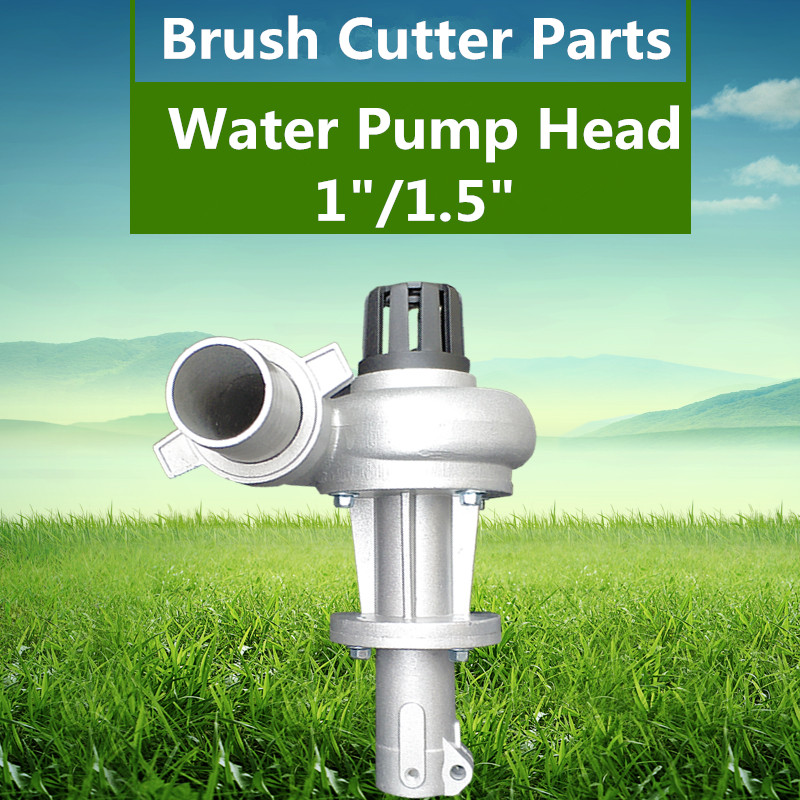 где купить Brush cutter grass trimmer Parts 1inch / 1.5inch Lawn Mower Water Lift Pump Head Garden Irrigation Tool Tackle Set дешево