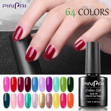 Pinpai Nail Art Gel Polish UV Soak Off Lacquer 7.5ml Led Varnish Semi Permanent Top Coat Base Manicure 64 Colors
