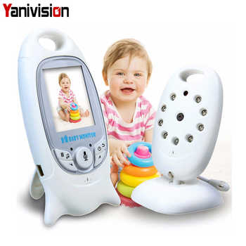Wireless Baby Monitor 2 inch BeBe Baba Electronic Babysitter Radio Video Nanny Camera Night Vision Temperature Monitoring VB601 - DISCOUNT ITEM  16 OFF Security & Protection