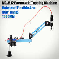M3-M12 Pneumatic Tapping Drilling Machine Tapper Tool Rapid Arm 1000MM Vertical
