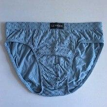 LUWCON 4Pcs/lot Cotton Men Briefs Comfortable Men's Underwear Briefs New arrival Underpants Panties Men Drop shipping