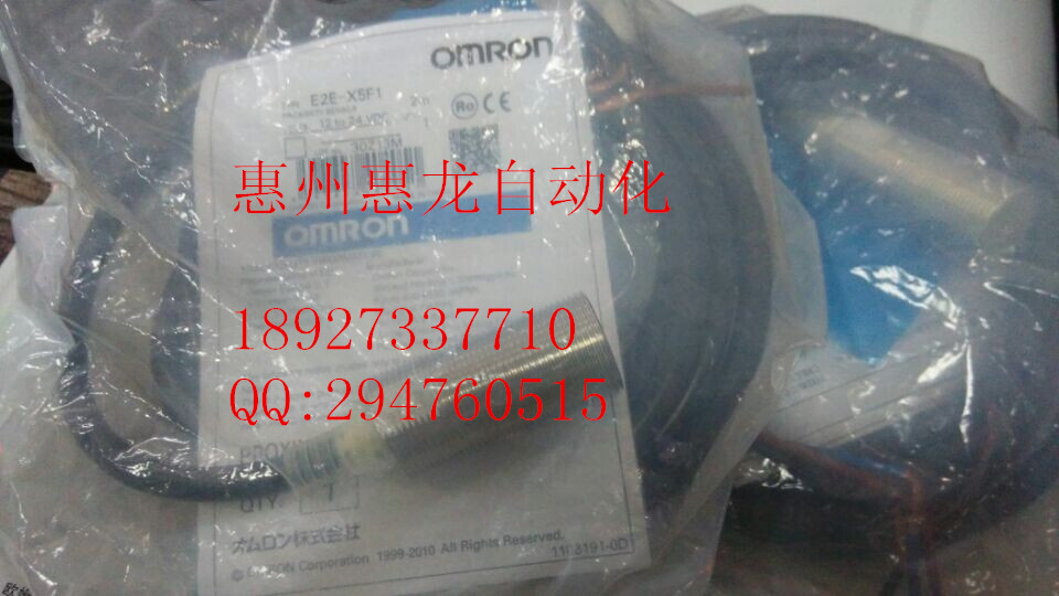 [ZOB] 100% new original OMRON Omron proximity switch E2E-X5F1 2M  --2PCS/LOT [zob] 100 new original authentic omron omron level switch 61f gp n ac220v 2pcs lot