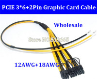 New PCIE GPU Pcie 3 8pin 6pin 2pin Pin 8 PIN Graphic Video Card Power Cable