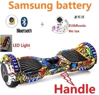 6.5 electric skateboard Samsung battery self balancing scooter gyroscooter overboard smart balance wheel scooter hover board