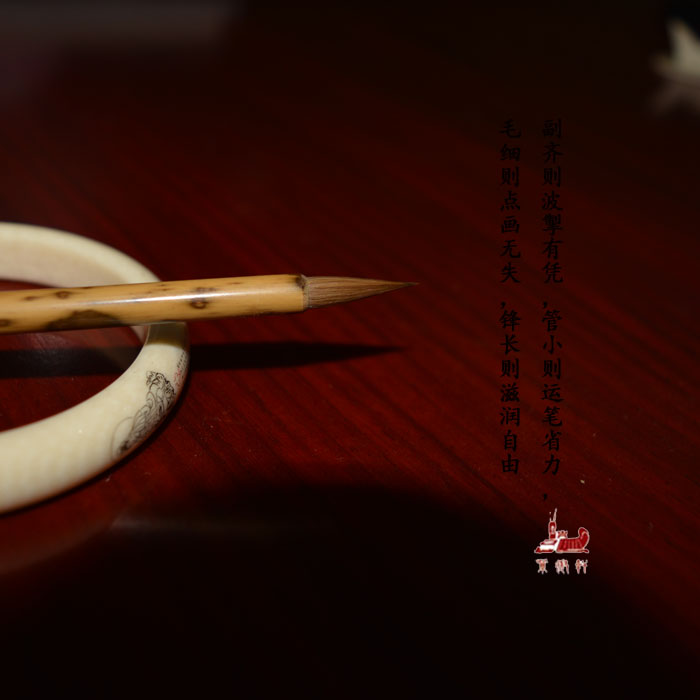 pure wolf tail characters by the entry to practice calligraphy and painting brush of high-grade Sets pen chinese writing brush antique comics from the entry to the master painting and drawing book