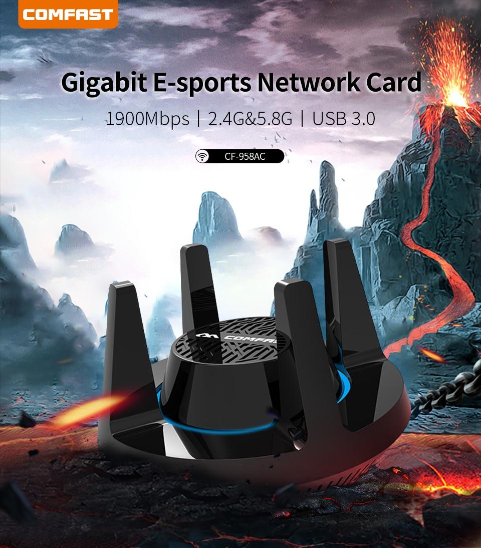 כרטיסי רשת כרטיסי Comfast AC1900 wirelss Gigabit USB מתאם WiFi כרטיס רשת הספורט האלקטרוני 3.0 Band Dual 1900Mbps 2.4G / 5.8G 4x3dBi משחק אנטנה (2)