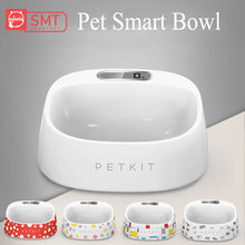 SMARTPET Smart Pet Cat Weighing Bowl Accurate Eating Drinking Scientific Feeding Safe Anti-microbial Product