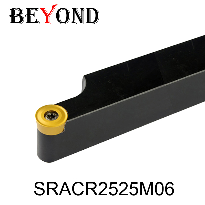 External Lathe Turning Tool Holder 25mm SRACR Borning Bar SRACR2525M06 RCMT Carbide Insert RCMT0602MO OYYU SRACL CNC Machine