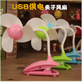 1pcs USB electric fan tower mini stereo type air conditioner small fan creative birthday present no fan blade