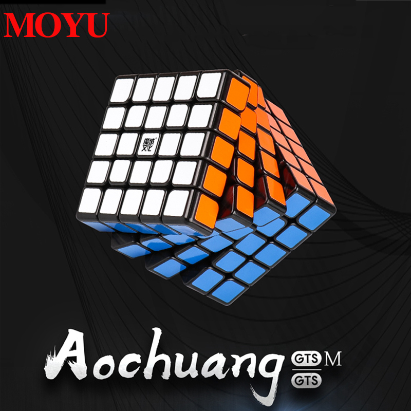 MOYU aochuang GTSM 5x5x5 magnets magic speed cubes stickerless professional magnetic moyu GTS puzzles cube toys for children leadingstar moyu aochuang gts m 5x5 magnetic smart cube magic cube speed puzzle cubes educational toys for children