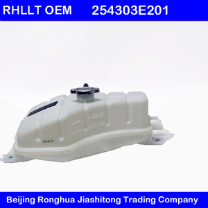 Image 1 - Depósito de refrigerante para coche, depósito de refrigerante genuino con tapa para Sorento 3.5L 2013 2018 OEM 254303E201 2003 3E201