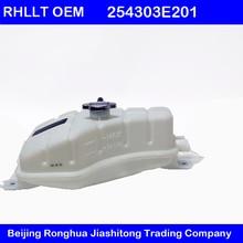 Para o tanque genuíno do reservatório do líquido refrigerante com tampão para sorento 3.5l 2003 2006 oem 254303e201 25430 3e201