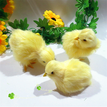 Realistic Baby Chicken