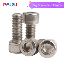 Peng Fa M4-M12 DIN912 304 Stainless Steel Hexagon Socket Head Cap Screws Hex Screw Metric Bike