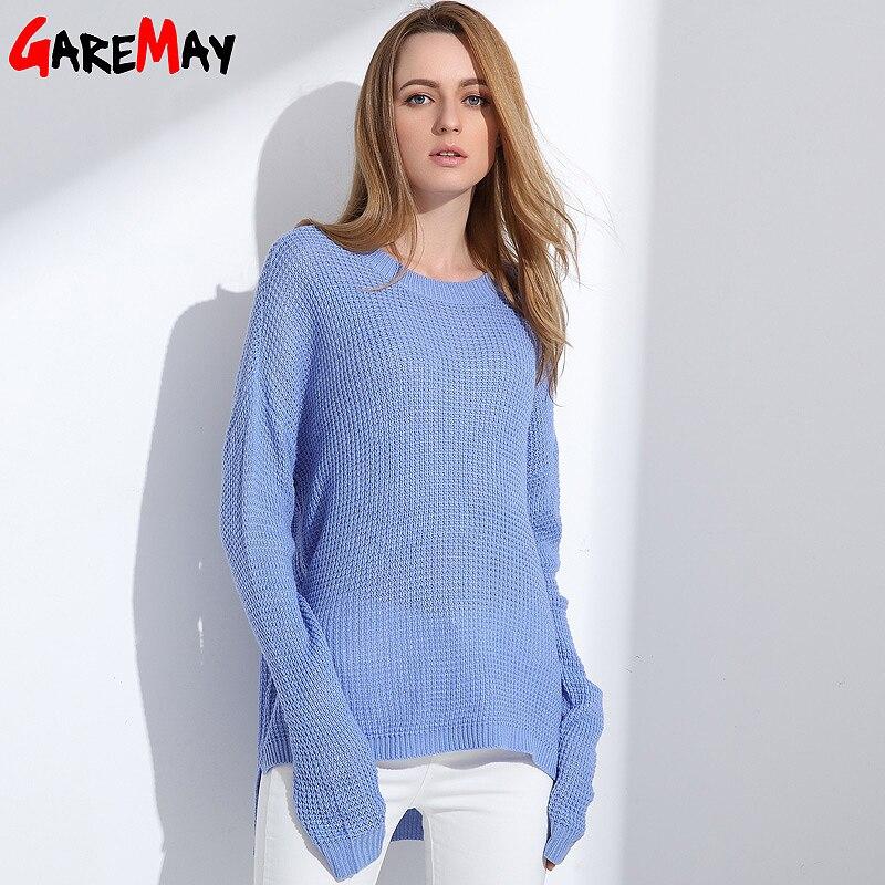 Camisa del suéter de Las Mujeres Jumper 2017 Primavera Suéter de Gran Tamaño Sué