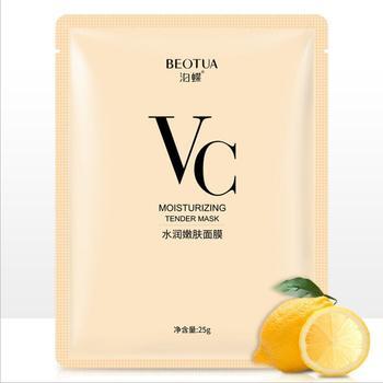 50pcs VC Moisturizing Rejuvenating Mask Hydrating Moisturizing Shrinking Pore Clearing Oil Control Nourishing Rejuvenating фото