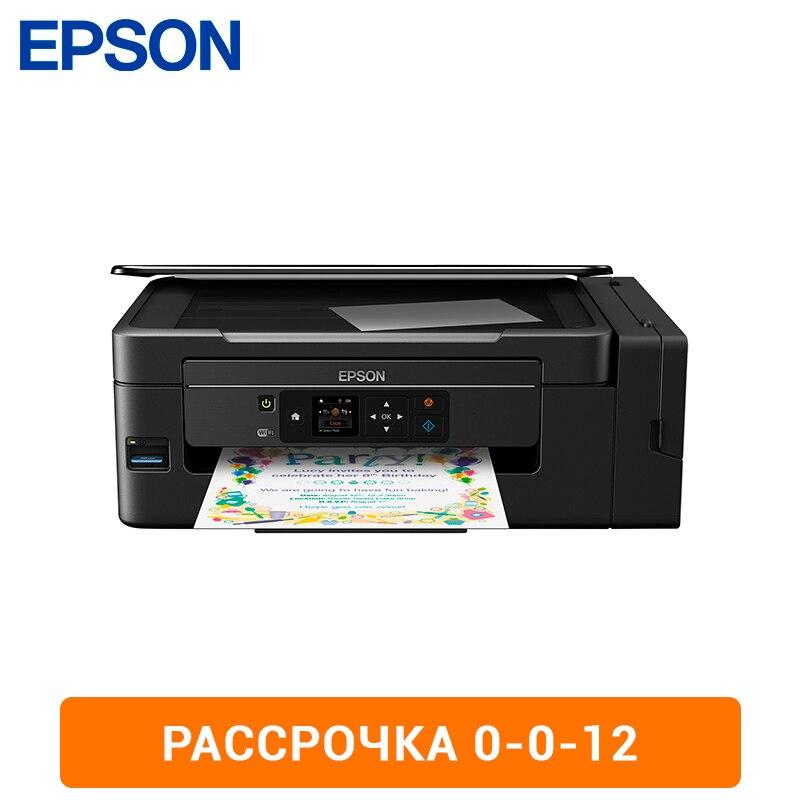MFD Epson L3070 printing factory 0-0-12 запчасти и аксессуары для радиоуправляемых игрушек mfd myflydream v3 0 12ch fpv mfd aat antenna