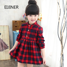 Plaid Girls Dresses Long Sleeve 2016 New Girls Clothes Cotton Children Dresses Toddler Clothing Baby Girl Clothing Kids Dresses miss haiwo fall kids dresses for girls pure cotton baby girl clothes stripes rainbow color girls long dress children s clothing
