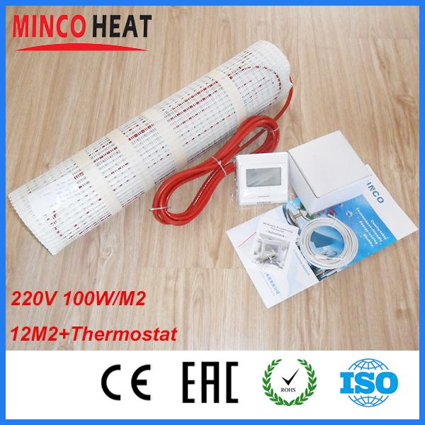 240V line voltage Electronic thermostat replacement radiant floor heat 220V