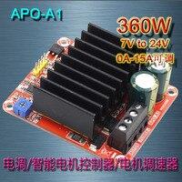 APO-A1 롤링 테이블 로봇 맞춤형 dc 브러시 드라이버