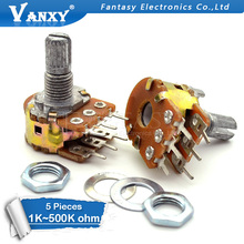 5pcs B1K B2K B5K B10K B20K B50K B100K B500K B1M 6Pin Shaft WH148 Potentiometer 1K 2K 5K 10K 20K 50K 100K 500K 1M 142 vertical double potentiometer b50k flower stem length 13mm