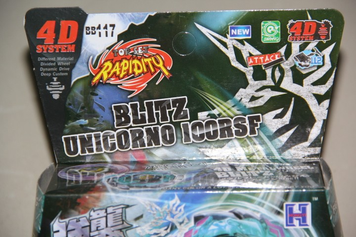 1pcs-Beyblade-Metal-Fusion-Metal-Blitz-Unicorno-Striker-4D-Metal-Fury-Beyblade-BB-117-M088 (2)