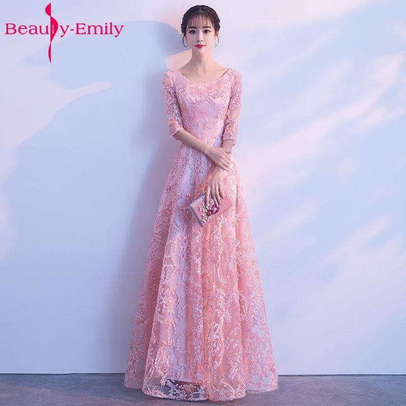 Beauty Emily Elegant Pink Long   Evening Dresses 2019  Lace Zipper Party Maxi Dress Formal Prom Party Dresses