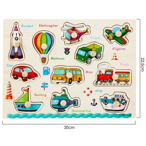 Image 5 - 30cm תינוק צעצועי עץ מונטסורי פאזל יד לתפוס לוח חינוכיים עץ פאזלים לילדים קריקטורה בעלי החיים רכב ילד מתנה