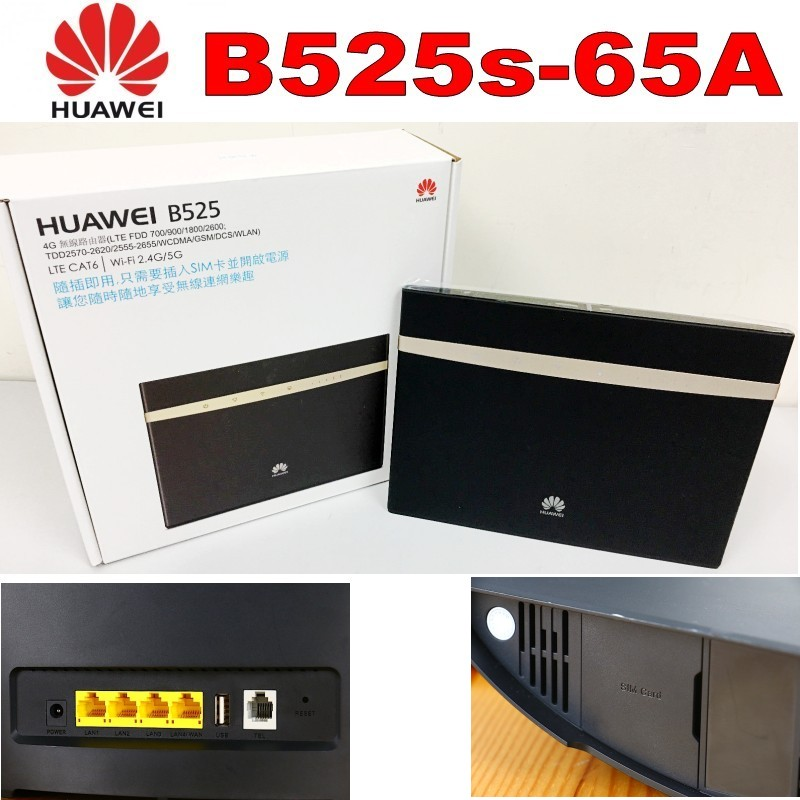 US $223 2 10% OFF|(+2pcs original antenna)huawei B525S 65a  Band1/2/3/4/7/8/20/1400/(B5,19,26)/28/38/40/41-in Modem-Router Combos from  Computer &