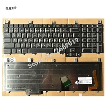 CH laptop keyboard for Dell Alienware M17X R4 keyboard backlit