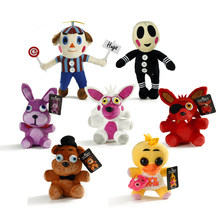 25 ~ 30 cm Five Nights at Freddy's FNAF 4 Freddy Toys Bonnie Chica Foxy Balloon Boy Joker Figure Statue Stuffed Plush Doll Toy(China)