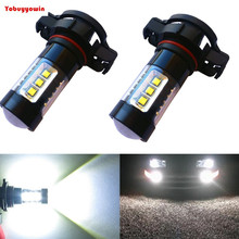 2Pc PSX24W 80W High Power Cree Chip Xtremely Super Bright White LED Lights Bulbs for Fog Light DRL Lamp For CHRYSLER Dodge Dodge