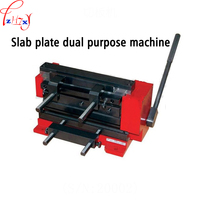 DIY ручной разделочная доска, складывающиеся пластины машины s/n: 20002 небольшой разделочная доска, складной пластины инструменты 1 шт.