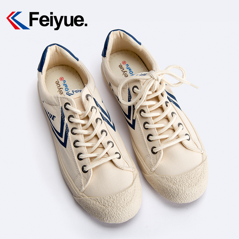 Feiyue shoes New classic Martial arts Tai Chi canvas shoes Rubber shoes men women sneakers 5