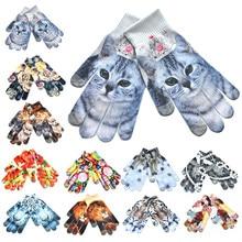 Зимние перчатки для мужчин и женщин, зимние теплые вязаные перчатки с 3D-принтом для телефона, милые перчатки для домашних животных, Giants femme, лучший подарок