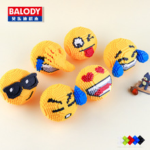 2019 new Balody Mini Blocks Assembly Cartoon Building toys Anime cute love badly naught Emojis Model Kids Toy for children gifts