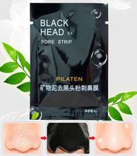 10pcs Mineral Mud Nose Black Mask Blackhead Removal Pore Strips Cleaner Membrane Face Facial Mask